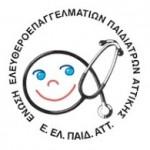 Enosi+pediatron